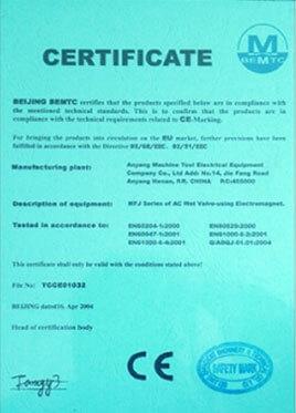 solenoid CE certificate3