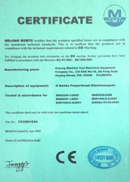 solenoid CE certificate1