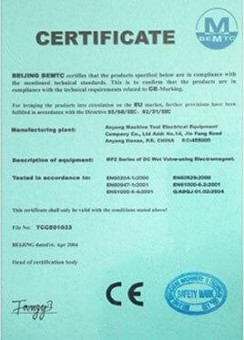 solenoid CE certificate2