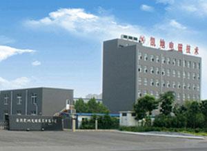 kaidi solenoid factory