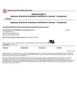 solenoid-UL-certificate1
