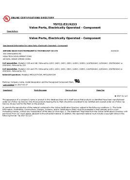 solenoid-UL-certificate4